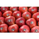 Red Delicious 4kg, 1,29€/kg